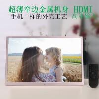 A1 电子相册 (金属窄边薄款12寸13寸17寸 相框广告机 HDMI展架)