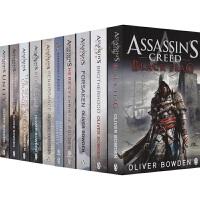 Assassin's Creed 刺客信条10册套装 游戏小说 青少年课外读物 英语章节书 9岁+ 儿童英语学习 历史学