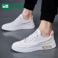 木林森新款男鞋夏季透气小白鞋男休闲运动鞋板鞋