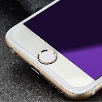 Easeyes iPhone7 Plus钢化膜 苹果7 Plus钢化玻璃膜 防蓝光全屏覆盖贴膜 两片装