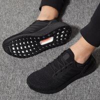 Adidas阿迪达斯男鞋ULTRABOOST 20运动鞋休闲跑步鞋男EG0691