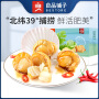 良品铺子海鲜零食大连特产扇贝即食海味休闲零食小吃原味香辣味100g/盒