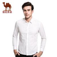 camel 骆驼&熊猫联名系列男装纯棉衬衣时尚青年纯色商务休闲长袖衬衫男