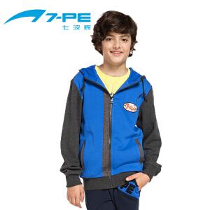 七波辉男童装  秋季小孩单件外套儿童卫衣拉链衫 男童带帽外套