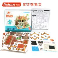 若态手工DIY日本小屋木质立体拼图模型智力玩具儿童玩具创意礼物