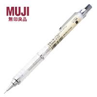 无印良品 透明笔杆低重心 振动出芯自动铅笔 0.5mm