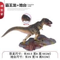 男孩霸王龙暴龙模型儿童实心仿真大号恐龙玩具模型
