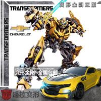 汽车机器人模型 遥控变形金刚5玩具大黄蜂擎天柱男孩