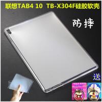 联想TAB4 10保护套TB-/N平板电脑皮套 10.1英寸外壳包边超薄 +钢化膜2张