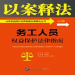 �展と�T�嘁姹Wo法律指南