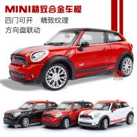 嘉业1:24宝马MINI合金汽车模型儿童仿真滑行静态摆饰玩具车模