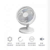 usb迷你小电风扇随身静音学生宿舍办公室桌面台式手持便携式小型寝室床上大风力电扇