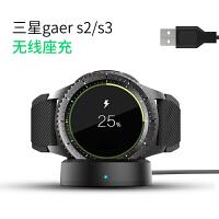 gear S3磁吸底座S2充电座sport S4智能手表无线充电底座galaxy watch act 三星gear S