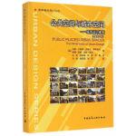 [二手旧书9成新],公共空间与城市空间――城市设计维度(原著第二版),(英)卡莫纳,(英)蒂斯迪尔,马航,978711