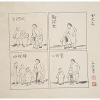X2788 丰子恺《人物漫画》原装旧裱满斑