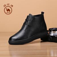骆驼牌 女靴子 冬季舒适保暖日常休闲鞋女士耐磨系带皮靴