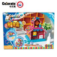 卡乐淘石膏彩绘模具套装糖果盒儿童diy模具白坯绘画涂色娃娃玩具