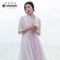 生活在左2018秋季新款女装棉麻中长款长袖拼真丝毛衣外套薄款开衫