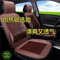 汽车坐垫夏季竹子单座凉垫半包夏天凉席大众新宝来桑塔纳捷达坐垫