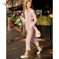 【预估价201元】Amii极简气质蕾丝拼接套装女2019秋装洋气减龄阔腿裤条纹两件套