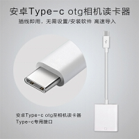 苹果读卡器 iPad安卓手机Lightning to SD卡iPhone7相机套件 USB2.0