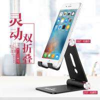 20190723104059524铝合金可折叠平板电脑支架小米华为iPad通用桌面床头懒人架 A1 黑色 双调节