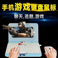 手机键盘鼠标吃鸡游戏华为mate9/10/P20手机壳pro保护皮套V10外壳