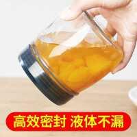 食品级密封玻璃罐子储物瓶泡酒泡菜坛子茶叶蜂蜜空收纳盒储存带盖