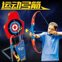 儿童弓箭玩具弩地摊塑料玩具软弹箭 EVA子弹