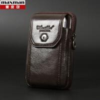 真皮手机腰包 5.5 5.7 6 6.3寸手机包韩版休闲男士穿皮带牛皮新款