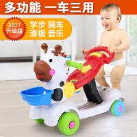 【满199立减100】贝乐康 小鹿三合一宝宝学步车 滑板车滑行车 多功能手推车 儿童车玩具