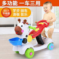 贝乐康 小鹿三合一宝宝学步车 滑板车滑行车 多功能手推车 儿童车玩具