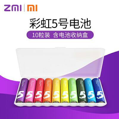 小米彩虹5号电池10粒装碱性干电池家用遥控器玩具电池无汞无镉 环保电池