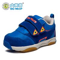 大黄蜂童鞋 秋冬季宝宝学步鞋男童鞋儿童机能鞋1-2-3岁小童二棉鞋
