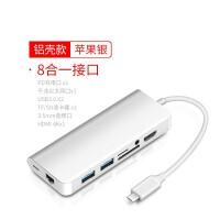 Type-C扩展坞拓展usb转接头苹果电脑转换器MacBook Pro分线器网卡雷电3转HDMI线投 0.15m
