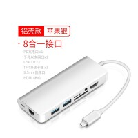 Type-C�U展�]拓展usb�D接�^�O果��X�D�Q器MacBook Pro分�器�W卡雷�3�DHDMI�投 0.15m