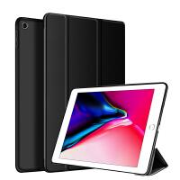 ipad软硅胶2017保护壳2018新款苹果5平板电脑air2 mini3 pro皮套4