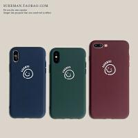 文艺简约iPhone6s plus手机壳苹果xs max硅胶软壳7/8防摔情侣外壳 6/6s 蓝色