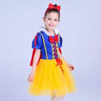 六一儿童节演出服女童白雪公主裙cosplay表演服礼服蓬蓬纱裙服装