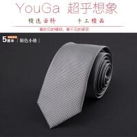 5cm男女商务休闲韩式窄版领带 男士结婚小领带礼盒装