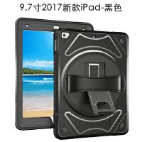 2018新款ipad5保护套防摔6硅胶套全包air2三防9.7寸mini2/3/4支架mini5保护 2017/201