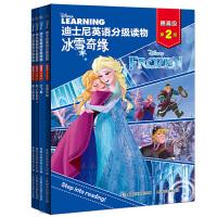 迪士尼英语分级读物 提高级 第2级(小飞象、超人总动员1、超人总动员2、冰雪奇缘1)(4册套装)