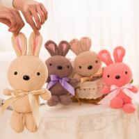 儿童生日礼物 小兔子毛绒玩具玩偶精品 小白兔可妮兔公仔布娃娃 送小孩女生礼品