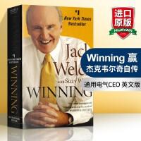 华研原版 经济管理书籍 Winning 赢 英文原版 杰克韦尔奇自传 通用电气CEO 正版进口英语书籍 全英文版
