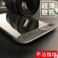 【支持礼品卡】倍思iPhone6手机壳苹果6plus套6s硅胶潮牌女款创意男款透明全包六