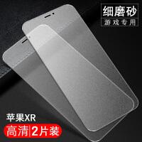苹果x钢化膜iphonex磨砂膜iphoneXMax全屏覆盖iphone xr蓝光苹果xr手机膜苹果