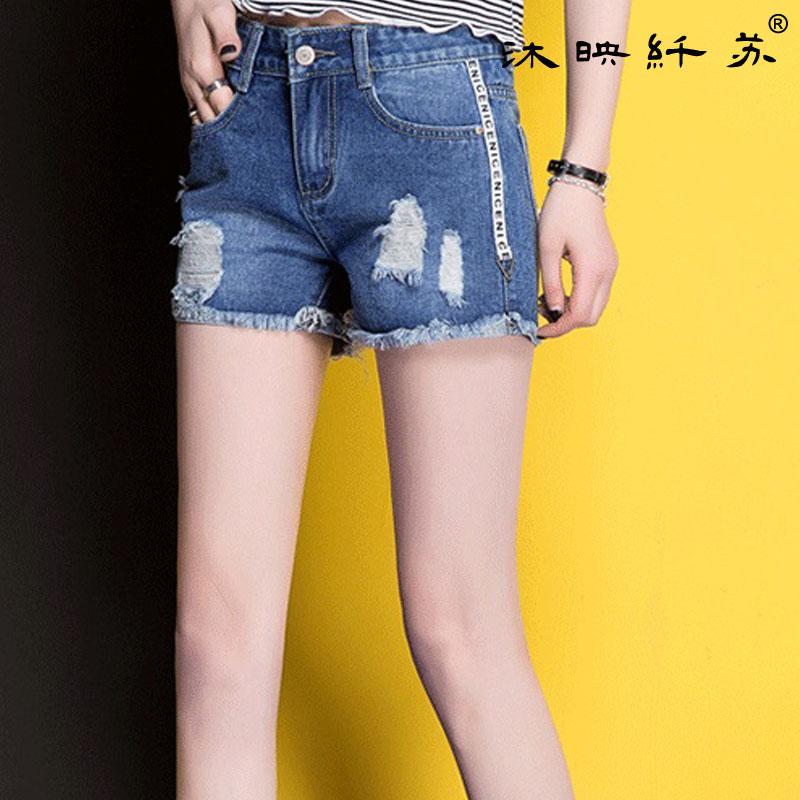 女式花边牛仔短裤破洞显瘦短裤子夏天热裤潮流百搭新款显瘦WM561