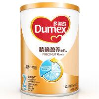 多美滋(Dumex)精确盈养较大婴儿配方奶粉2段(6-12个月) 900克