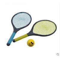 亲子儿童趣味游戏运动网球拍儿童网球初学玩具套装家庭