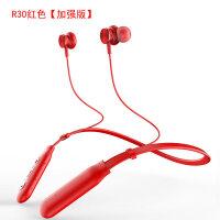 双耳通话运动蓝牙耳机无线立体声挂脖式耳塞入耳4.2版大电量续航支持苹果ios安卓手机oppo小米 标配